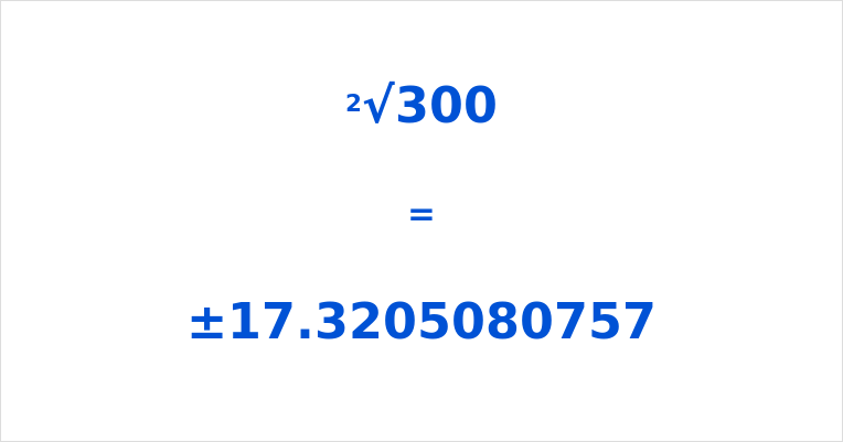 Square Root of 300